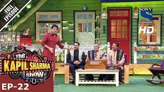 The Kapil Sharma Show  दी कपिल शर्मा शो–Episode 22Wadali Bandu Night– 3rd July 2016