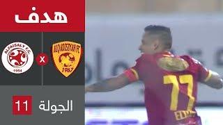 هدف القادسية الأول ضد الفيصلي (إلتون خوزيه) في الجولة 11 من دوري كاس الامير محمد بن سلمان للمحترفين