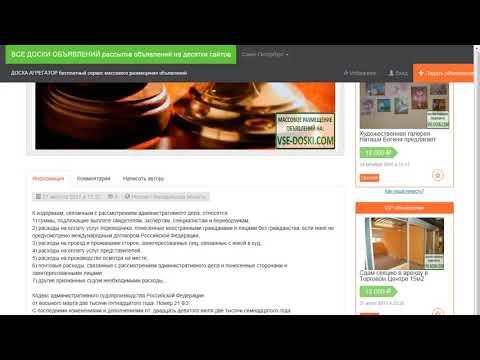 КАС РФ, Статья 106, Издержки, связанные с рассмотрением административного дела