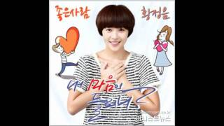 Can you hear my heart OST Part 3 [Good Person-Hwang Jung Eum]