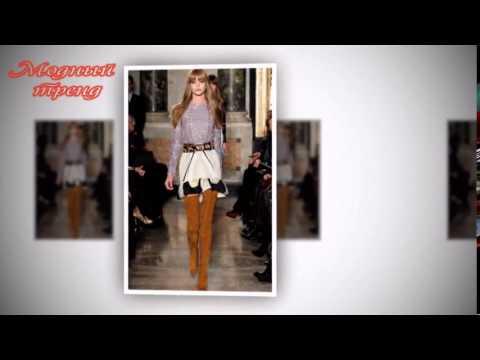 Модный тренд Модные платья осенне зимнего сезона  2015