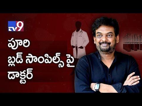 Drugs Scandal - Osmania RMO on Puri Jagannadh's blood test - TV9