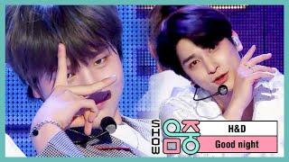 [쇼! 음악중심] H&D(한결,도현) -굿 나잇  (H&D -Good Night) 20200502
