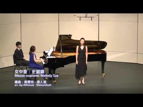 Live performance of Shenandoah (ABRSM exam song)