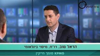 מיסוי עובדים זרים בישראל