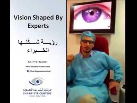 Saed Toumeh Testamonial