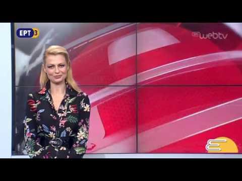 Τίτλοι Ειδήσεων ΕΡΤ3 10.00 | 15/10/2018 | ΕΡΤ