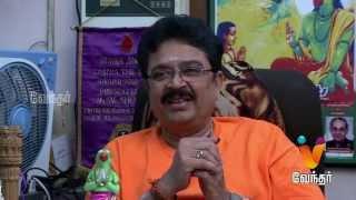Moondravathu Kan - No Re-birth for actor S.V. Shekar - Episode - 95