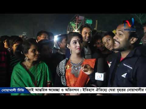 নোয়াখালী টিভি'র জনপ্রিয় অনুষ্ঠান নোয়াখাইল্লা  ধাঁধা,