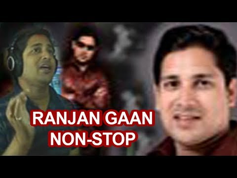 Ranjan Gaan Nonstop Odia Album Song Broken Heart Odia 2018 Upload