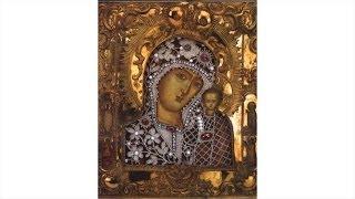 Богородичное правило -- читается 150 раз *Богородице Дево...*