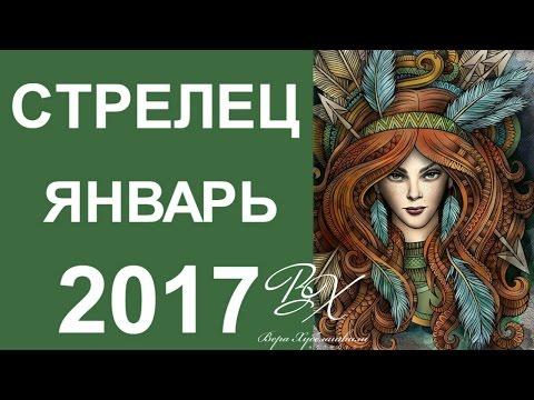 Гороскоп на 2017 год телец мужчина год змеи