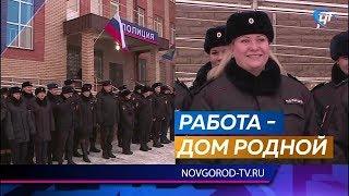 В Боровичах празднуют новоселье полицейские