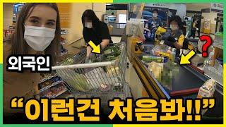 앞에서 계산하는 한국인의 모습을 보고 충격받은 외국인