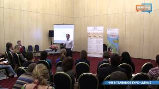HR&Trainings EXPO 2014 День 2 (часть 1)