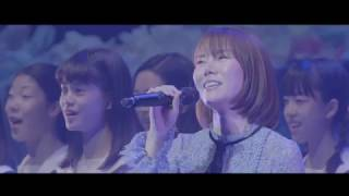 半崎美子「明日への序奏」with杉並児童合唱団〜「うた弁」ファイナルコンサートより