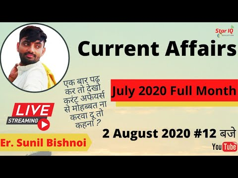 JULY 2020 Full Month Current Affairs || important  Current Affairs||  Current Affairs  By Star IQ