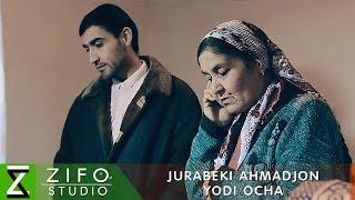 Чурабеки Ахмадчон - Ёди оча (Клипхои Точики 2019)