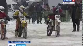 Снежное мотоциклетное шоу устроили в Ивановской области гонщики из шести регионов