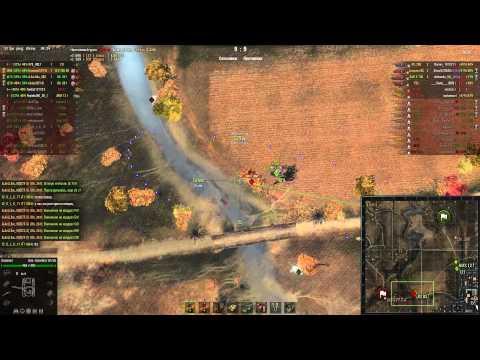 Взвод артиллерии, стратеги на 62-ках и адекватный 268 тащут бой!