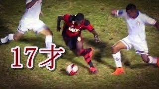 サッカーこいつが噂のブラジル最強17歳マジで凄いスキル&ゴール~ヴィニシウス・ジュニオールレアルマドリード入団!