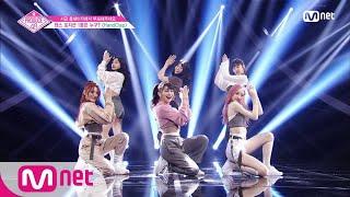 [ENG sub] PRODUCE48 [7회] ′발랄 에너지 뿜뿜′ 단짠단짠ㅣFitz&The Tantrums ♬Handclap @포지션 평가 180728 EP.7