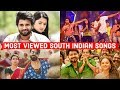 Top 20 Most Viewed South Indian Songs on Youtube All Time | Tamil, Telugu, Malayalam, Kannada