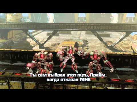 Видео № 1 из игры Трансформеры: Битва за Темную Искру (Transformers: Rise of the Dark Spark) [PS4]