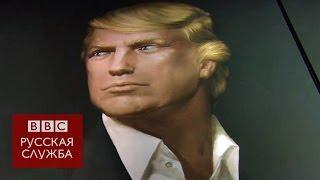 В России прихода Трампа ждут с энтузиазмом