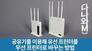 EFM ipTIME A604G-MU 유무선공유기_동영상_이미지