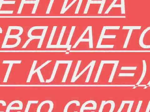 К дню Святого Валентина. ФАНТАЗЁР. БУДНИ ОХРАНЫ)