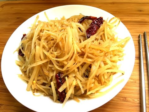 Stir Fry Julienne Potatoes Recipe – 炒土豆丝 (China's Appetizer) – Authentic Chinese Recipe