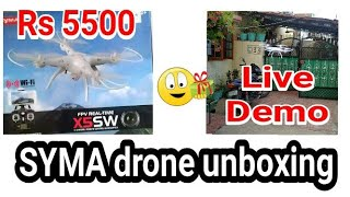 Drone unboxing SYMA x5sw drone unboxing. Low budget camera drone unboxing Rs5000.