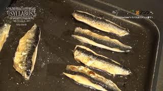 """""""フランス魚料理""""イワシのパン粉焼きの作り方レシピ付き"""