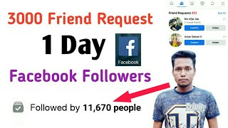 3000 Friend Request 1 Day | How to Get More Friend Request on Facebook