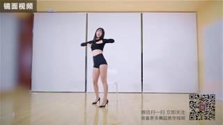 【AOA】 MINI SKIRT 正面教学 Part 1