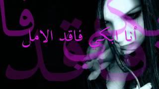Shayne Ward-I Cry مترجمة للعربية.wmv