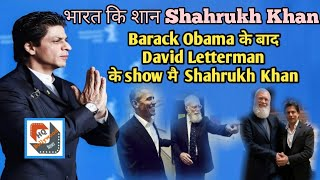 Shahrukh Khan in David Letterman Show After Barack Obama &  Malala Yousafzai
