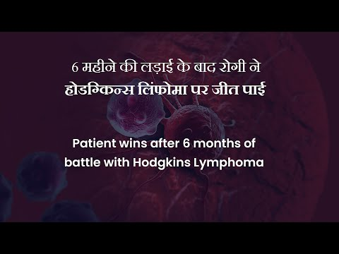 Non Hodgkin's Lymphoma treated successfully by Cancer Healer Center