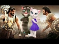 Bahubali conclusion best song by talking tom version