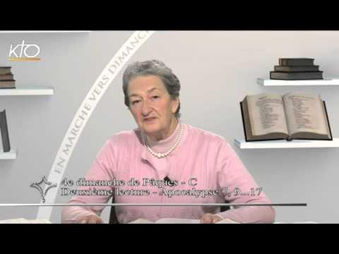 4e dimanche de Pâques C - 2e lecture