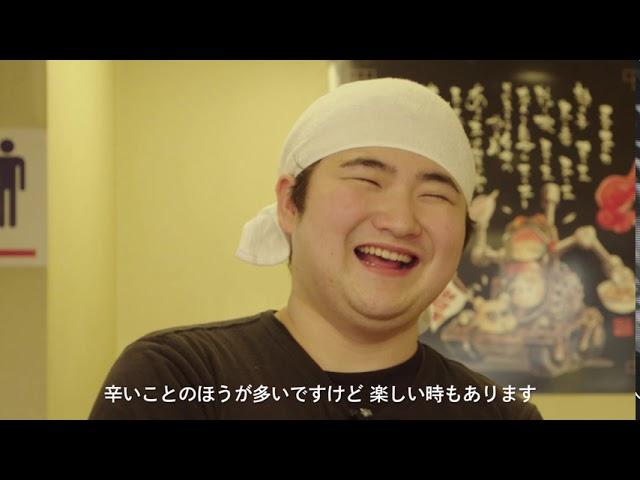 翔志@社員インタビュー西さん