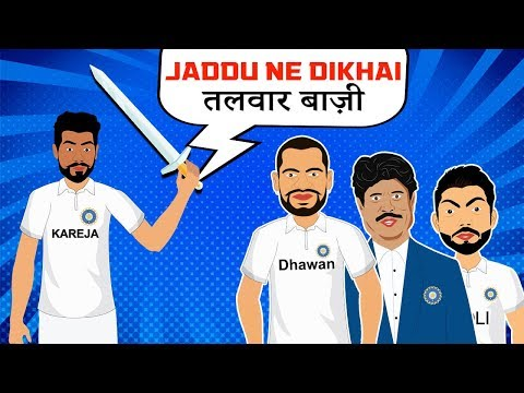 India vs West Indies 1st test   Spoof   Dressing room   Test Championship