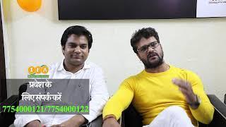 Intro - Indain Film Academy - Acting Classes - Khesari Lal Yadav , Yogesh Mishra