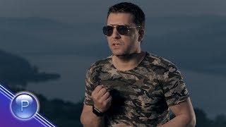 Борис Дали feat. Емилия – Някой богат