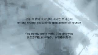 들리나요 (Can You Hear Me - Beethoven Virus OST) - Taeyeon (SNSD) (Eng. & Mand. subbed)