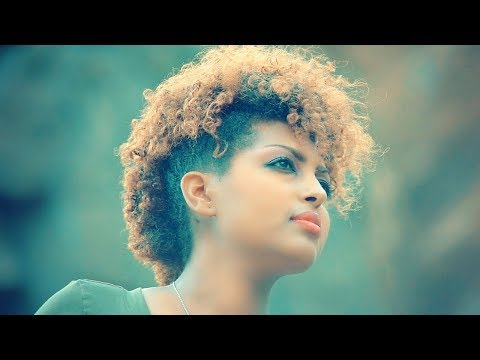 Heran Gediyon - Bye Bye | ባይ ባይ - New Ethiopian Music 2018 (Official Video)