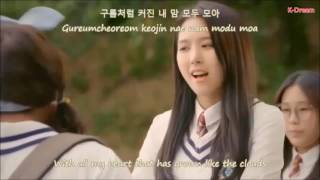 SONAMOO_First Kiss OST The Miracle[Eng Han Rom Lyrics]