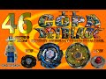 Ii Copa Beyblade 46 Mercury Anubis 85xf Vs Death Quetza