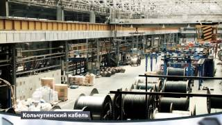 "Кольчугинский кабель | Технологии | Телеканал ""Страна"""